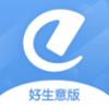 格利商户端app
