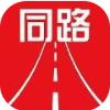 同路评论app