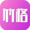 竹格交友app