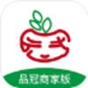 品冠商家app