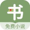 郁书坊app