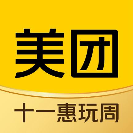 美团app下载安卓版本